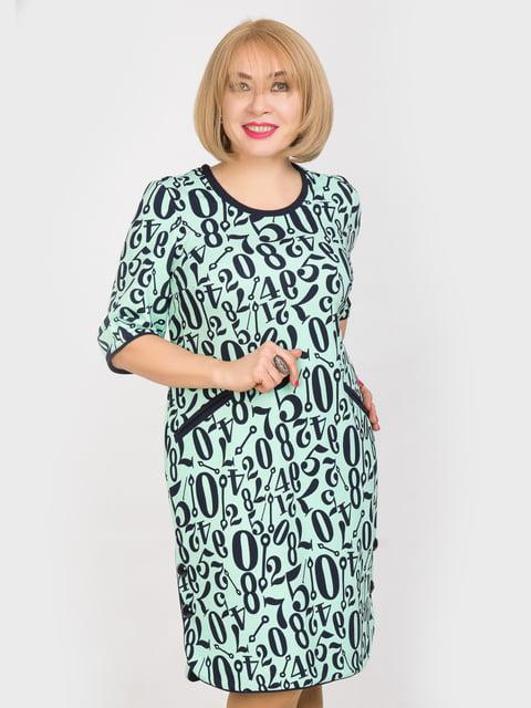 Платье в принт LibeAmore 4903708
