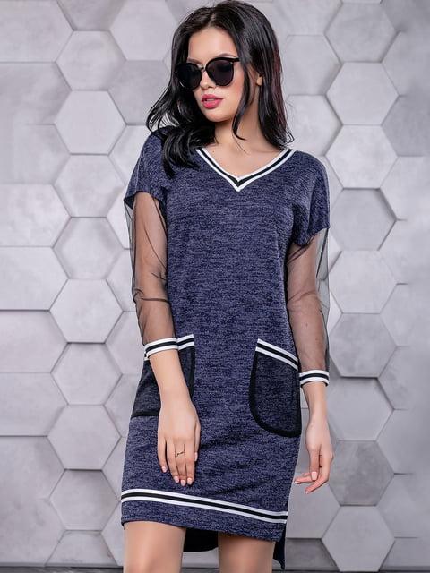 Платье темно-синее Seventeen 4904630