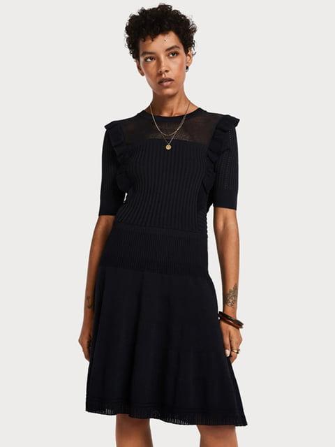 Сукня чорна Scotch&Soda 4891924
