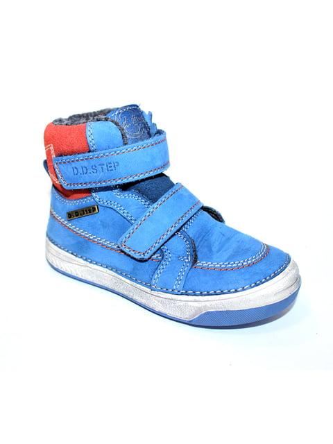 Ботинки синие DD Step 4908440