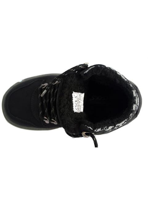 Ботинки черные CSCK.S 4908484