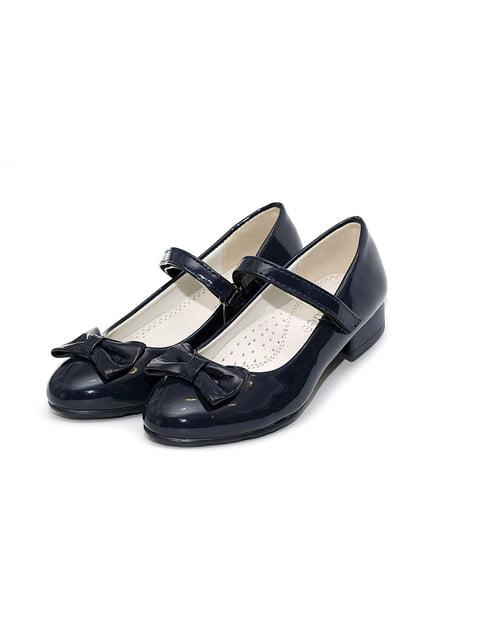 Туфлі темно-сині Clibee 4909027