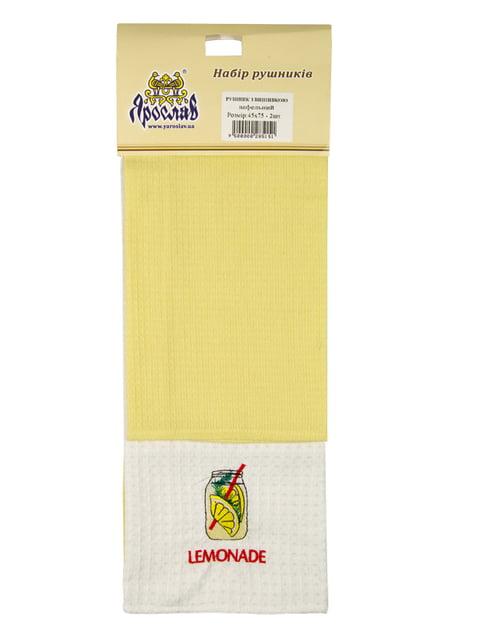 Набір рушників вафельних з вишивкою (40х75 см, 2 шт.) Ярослав 4909486
