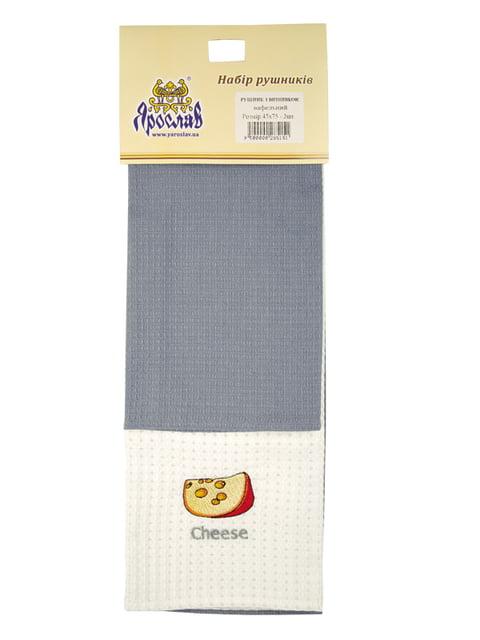 Набір рушників вафельних з вишивкою (40х75 см, 2 шт.) Ярослав 4909492