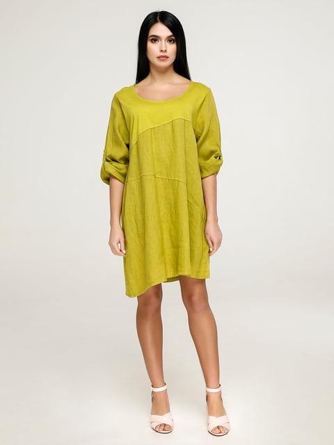 Сукня гірчичного кольору Favoritti 4911406