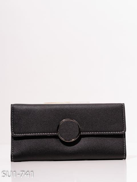 Кошелек черный Magnet 4911709