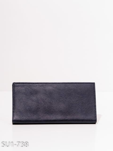 Кошелек темно-синий Magnet 4911718