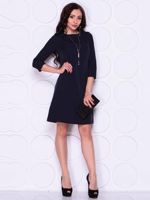 Платье темно-синего цвета Dioni 4914307