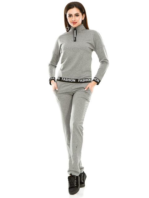 Костюм: джемпер и брюки Exclusive. 4890733