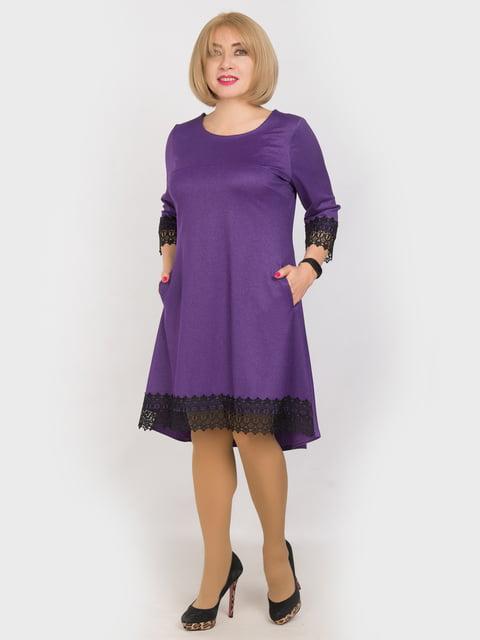 Платье сиреневое LibeAmore 4914351