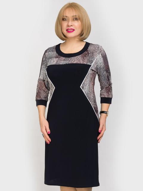 Сукня з принтом LibeAmore 4917764