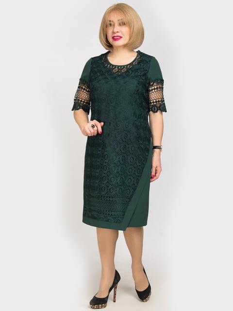 Платье зеленое LibeAmore 4917800