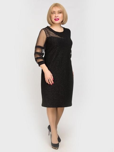 Платье черное LibeAmore 4917806