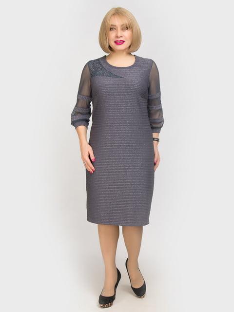 Платье серое LibeAmore 4917807