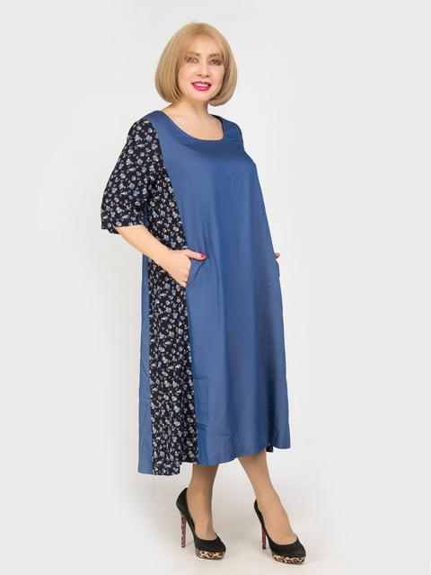 Сукня синя з квітковим принтом LibeAmore 4917835