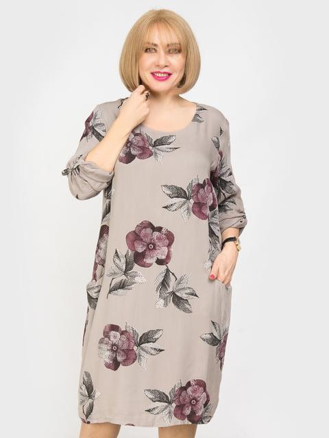 Платье бежевое с цветочным принтом LibeAmore 4917838