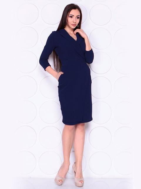 Платье темно-синее Laura Bettini 4919766