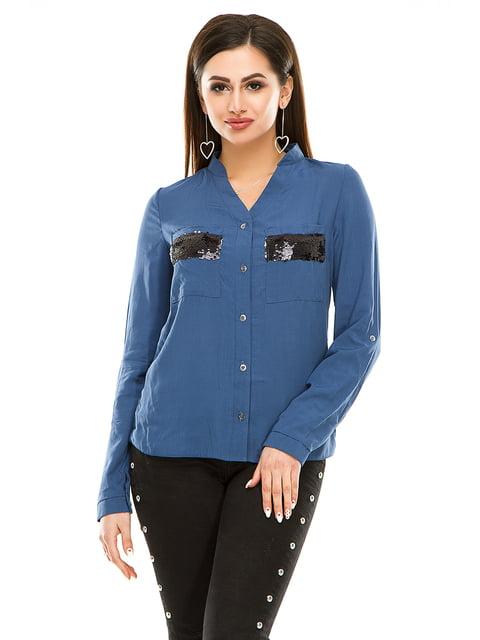 Рубашка синяя Exclusive. 4920217