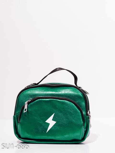 Сумка зеленая Magnet 4911615