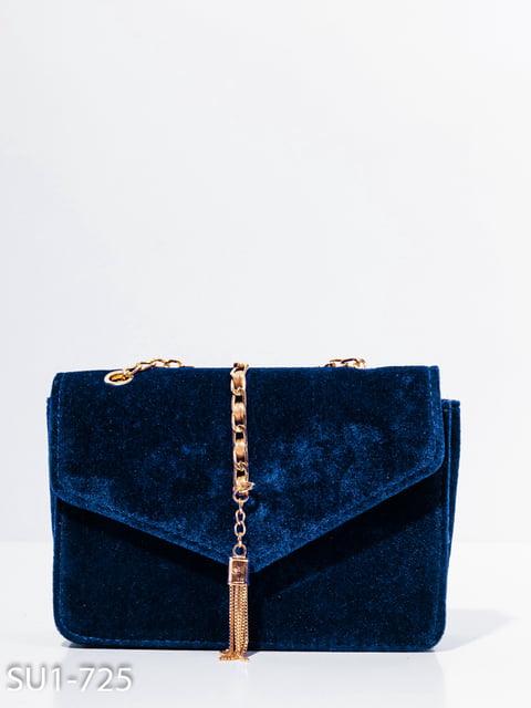 Сумка синяя Magnet 4911865