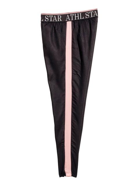 Штани чорно-рожеві H&M 4923401