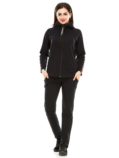 Костюм спортивный: толстовка и брюки Exclusive. 4937153