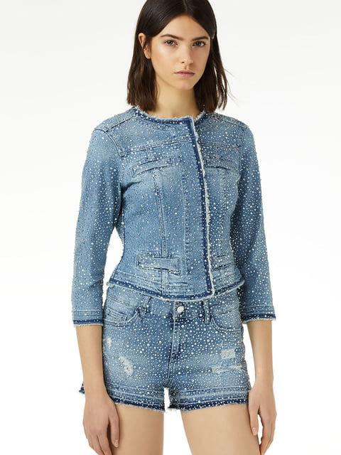 Куртка блакитна Liu Jo 4936508