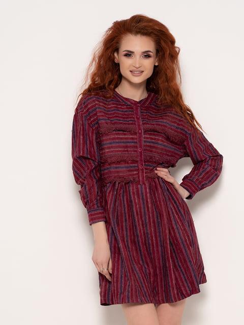 Сукня в смужку Magnet 4950841