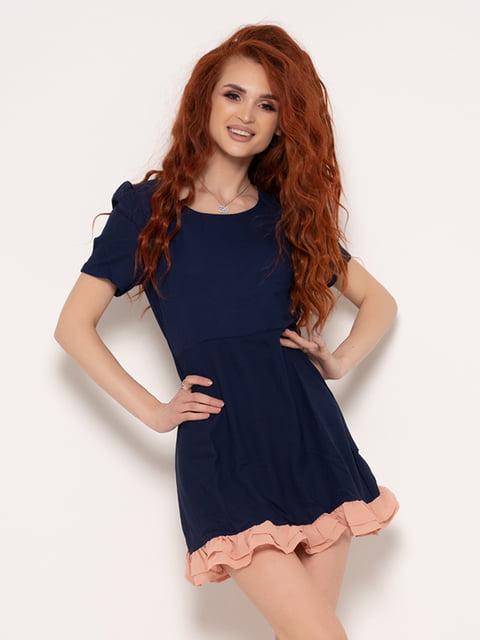 Платье темно-синее Magnet 4950856