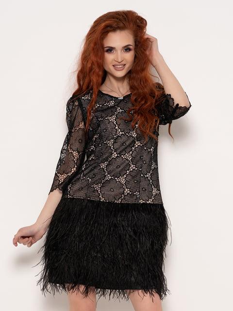 Платье черное Magnet 4950946