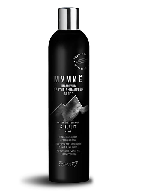 Шампунь против выпадения волос серии «Мумие» (250 г) Белита-М 4951693