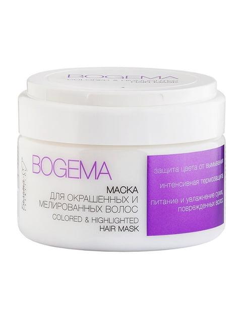 Маска для окрашенных и мелированных волос серии Bogema (250 г) Белита-М 4951719