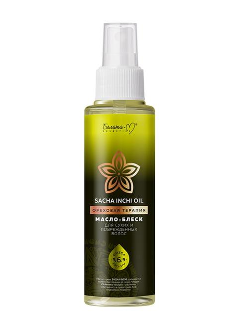 Масло-блеск для сухих и поврежденных волос (70 мл) Белита-М 4951762