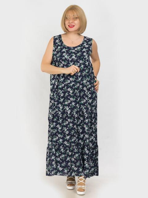 Платье в цветочный принт LibeAmore 4962320