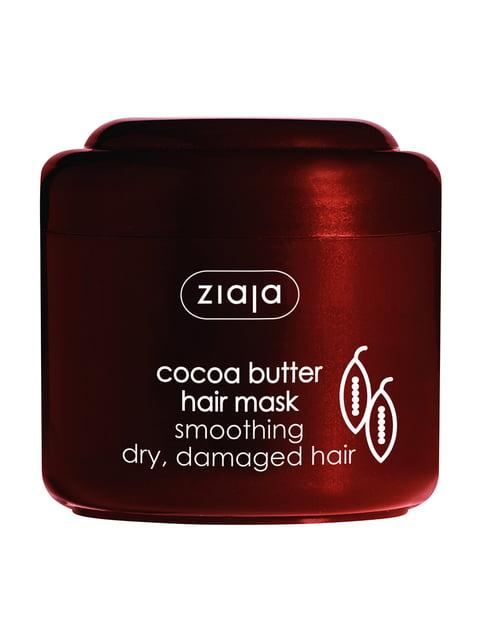 Маска для волосся «Олія какао» (200 мл) Ziaja 4962863