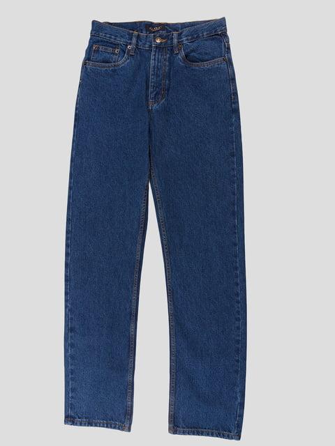 Джинсы синие Arber 4854819