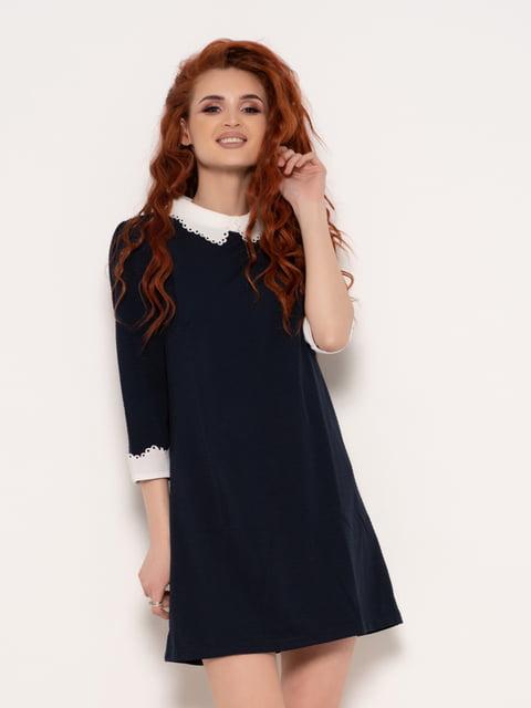 Платье темно-синее Magnet 4971180