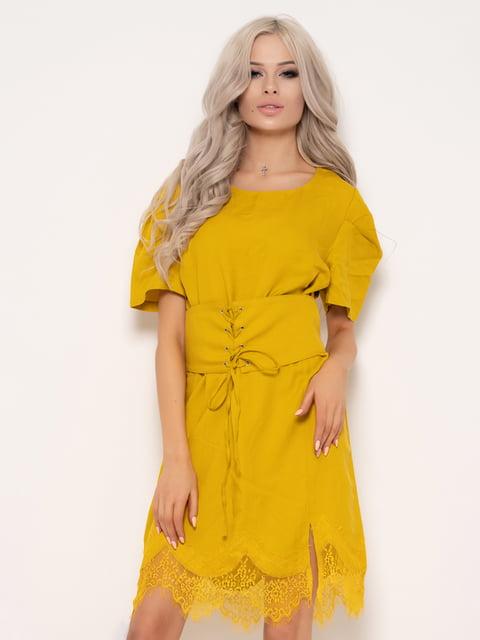Платье горчичного цвета Magnet 4971187