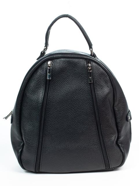 Рюкзак черный Firenze 4950050