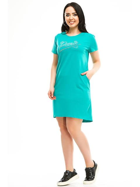 Платье бирюзовое Exclusive. 4973557