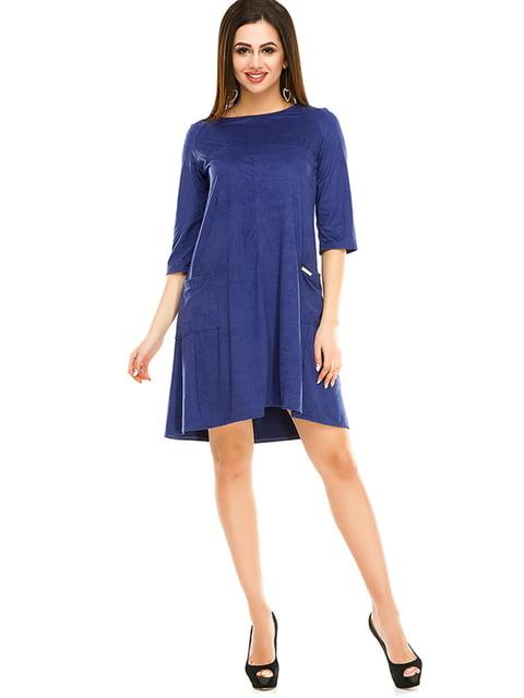Платье синее Exclusive. 4973575