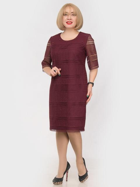 Платье цвета марсала LibeAmore 4975268