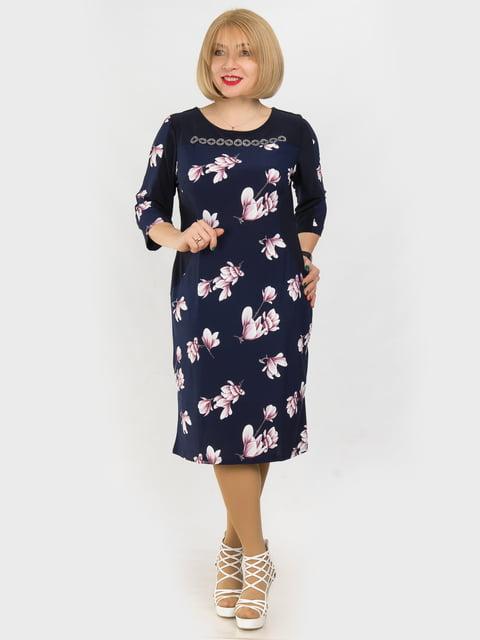 Платье с принтом LibeAmore 4975274