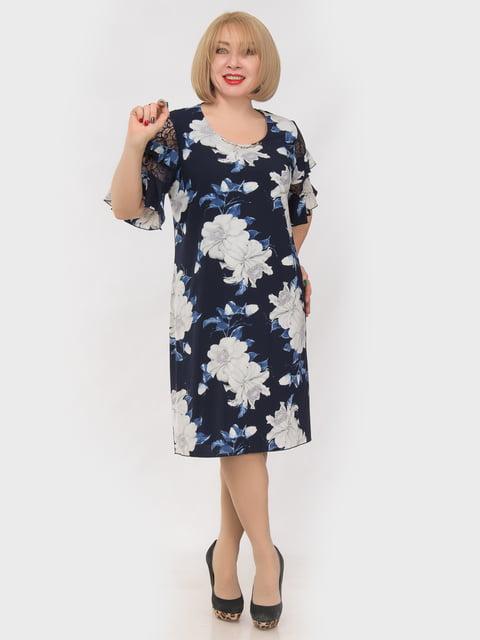 Платье синее в цветочный принт LibeAmore 4975285