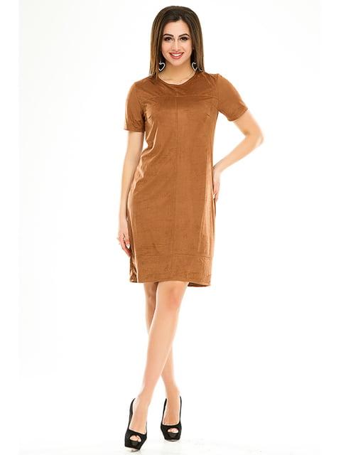 Сукня гірчичного кольору Exclusive. 4973564