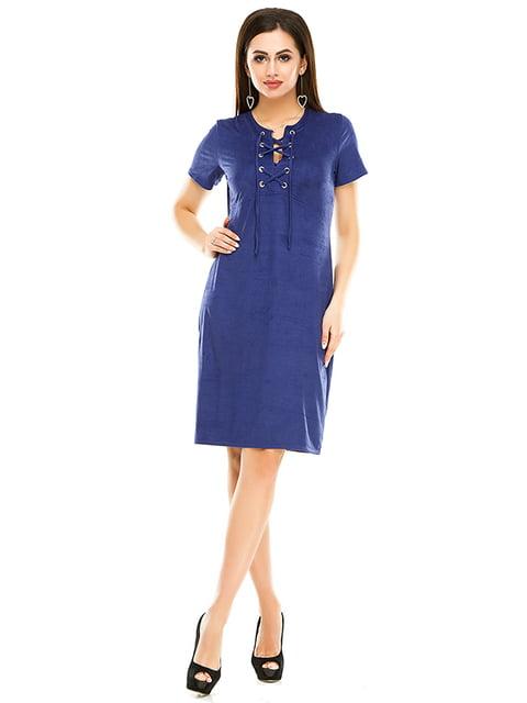 Сукня синя Exclusive. 4979871