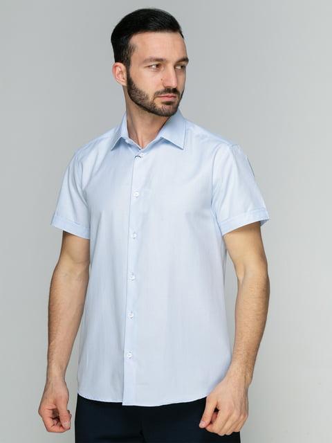 Сорочка блакитна Arber 4959210