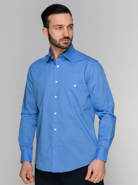Сорочка блакитна Arber 4854751