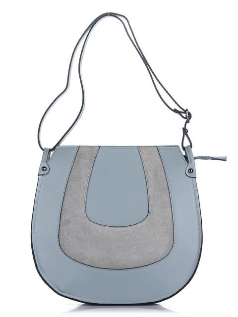Сумка блакитна Amelie Pelletteria 4756990