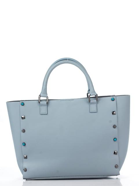 Сумка блакитна Amelie Pelletteria 4757005